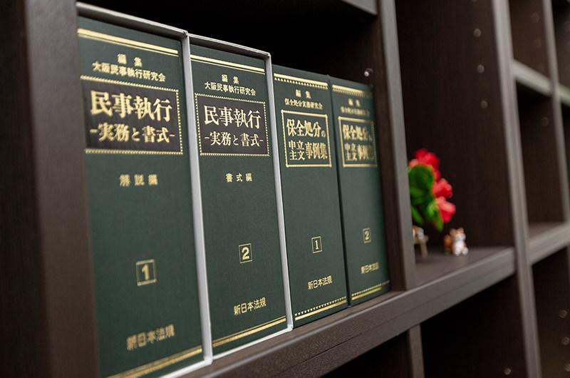 きめ細やかな法律サポート